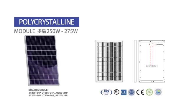 Solar Panel 250w-275w