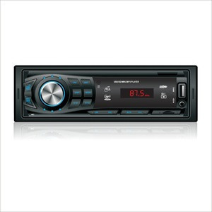 Factory Supply  1 din 12V Universal Fixed Panel car MP3 Player with FM/TF/USB/AUX