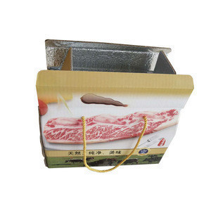 Frozen Meat Packaging Carton Box Recyclable Farm Food Packaging Box