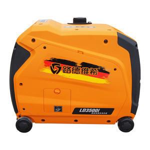 Gasoline soundproof Portable silent inverter generator 3kw