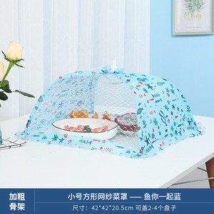 Mesh Food Cover for Summer Kitchen Outdoor Picnic Square Shape Table Cover Factory Custom Size Pattern Color