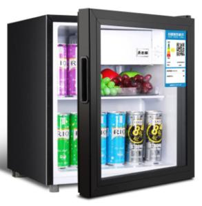Mini Single Transparent Glass Door 50L Compressor Refrigerator Freezers Home Fridge