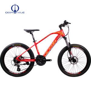 New Model 24 inch MTB 24 speed Alloy Disc brake Mountain bicycles bike