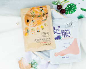 Royal jelly Exfoliation Foot Mask Foot Peel Mask