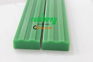 Uhmwpe guide rail/linear bearings/cnc linear guide