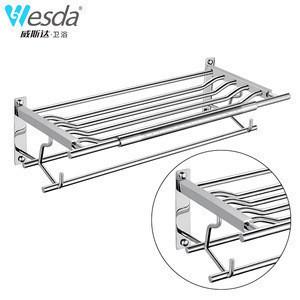WESDA Stainless steel bathroom hotel towel rack