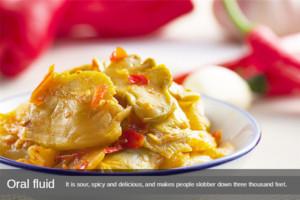 WU JIANG ZHA CAI fermented vegetables