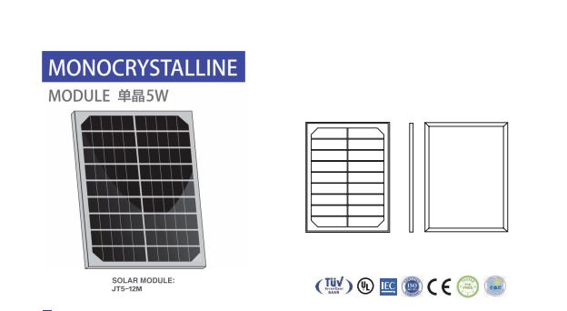 Monocrystalline 5w-300w