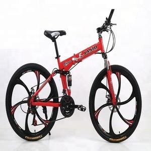 2018 factory price folding mountain bike mtb bicycle for men /China steel mountain bike/26 inch mountain bike