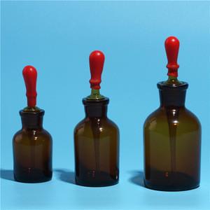 60ml amber glass rubber nipple cheap dropping bottle