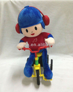 Battery Operated Tricycle Riding Cartoon Electric Pocoyo