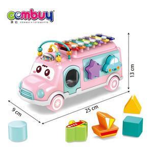Cartoon happy bus set educational instrument musical toys knock piano