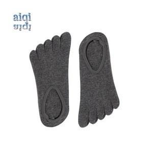 Custom design mens dress low cut 5 toe socks