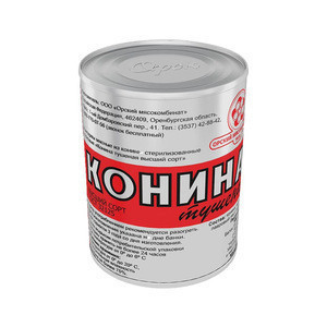 Excellent Quality Russian Canned Horse Meat