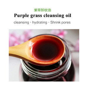 Purple grass cleansing oil for deep cleansing pore minimizer anti acne,private label makeup remover oil
