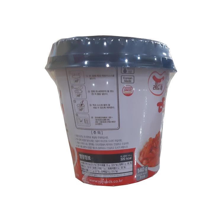 Tteokbokki Spicy rice noodles korean instant noodle cup nooldes