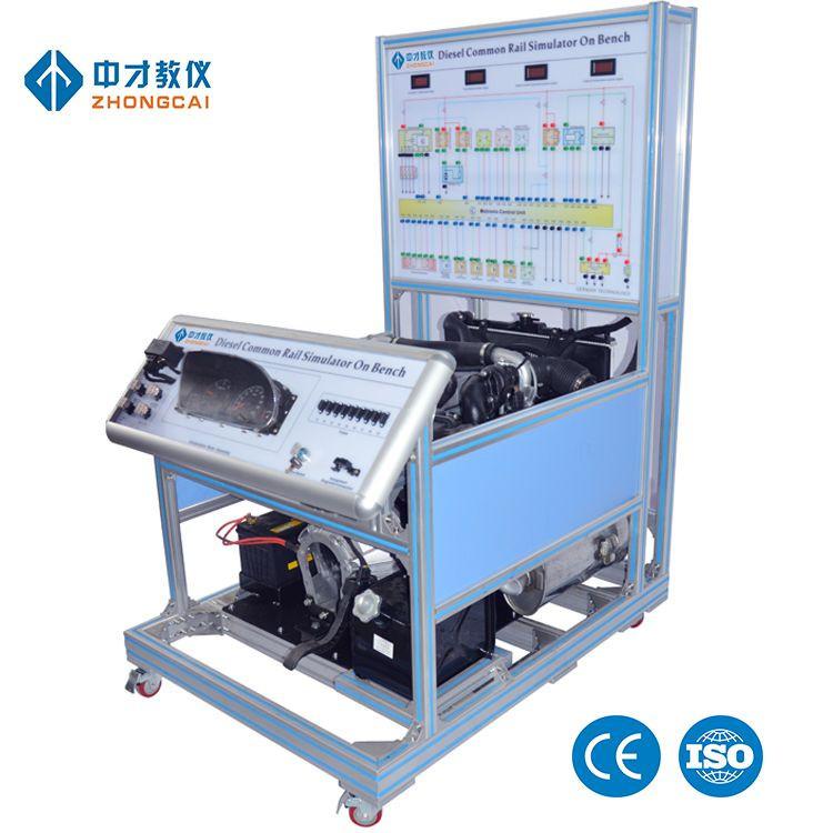 Commen Rail Diesel Engine Automotive Educational Equipment
