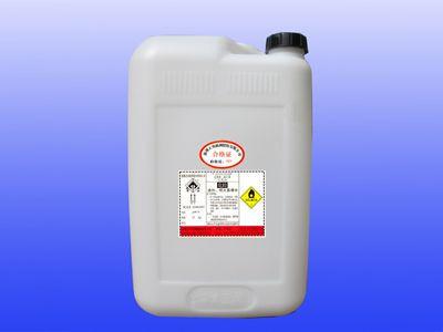 Di(2-ethylhexyl)peroxydicarbonate