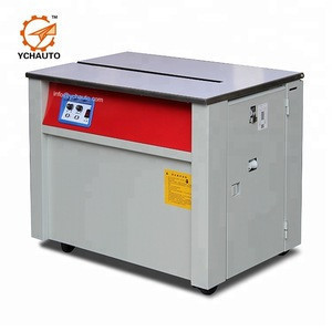 Double motors automatic strapping machine
