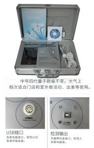 Manufactory Free download quantum resonance magnetic analyzer software auto analyzer