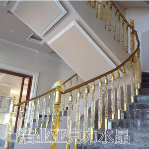 Modern designs home decoration staircase railing glass stair pillar crystal balustrade