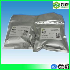 NMN Nicotinamide Mononucleotide CAS#1094-61-7