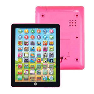 Study pc tablet children study children sim card study kids for kids