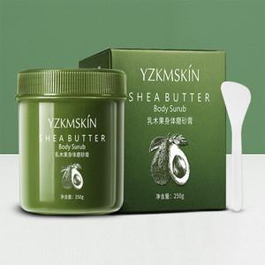 Wholesale natural exfoliating dead skin removing smooth skin body scrub