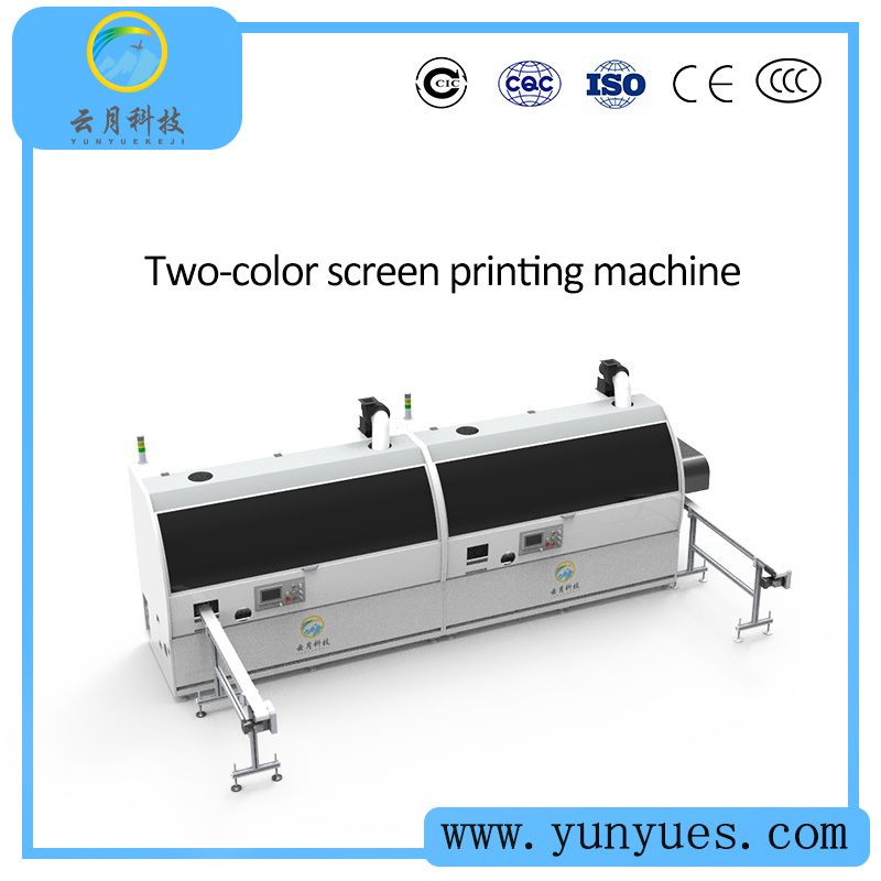 Automatic intelligent double color screen printing machine for plastic, glass bottle, bottle cap,
