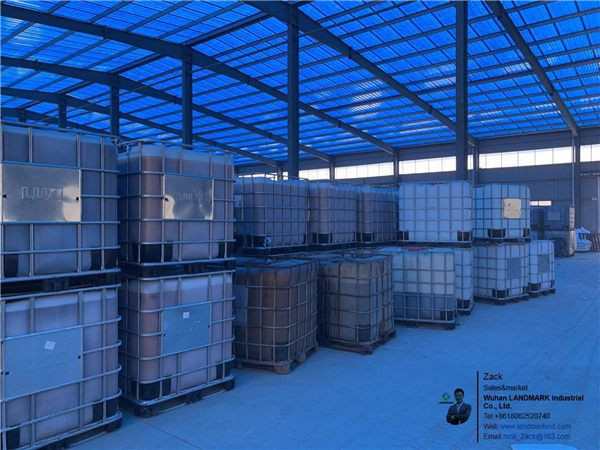 Cinnamyl Alcohol Supplier - China Cinnamic Alcohol Manufacturer