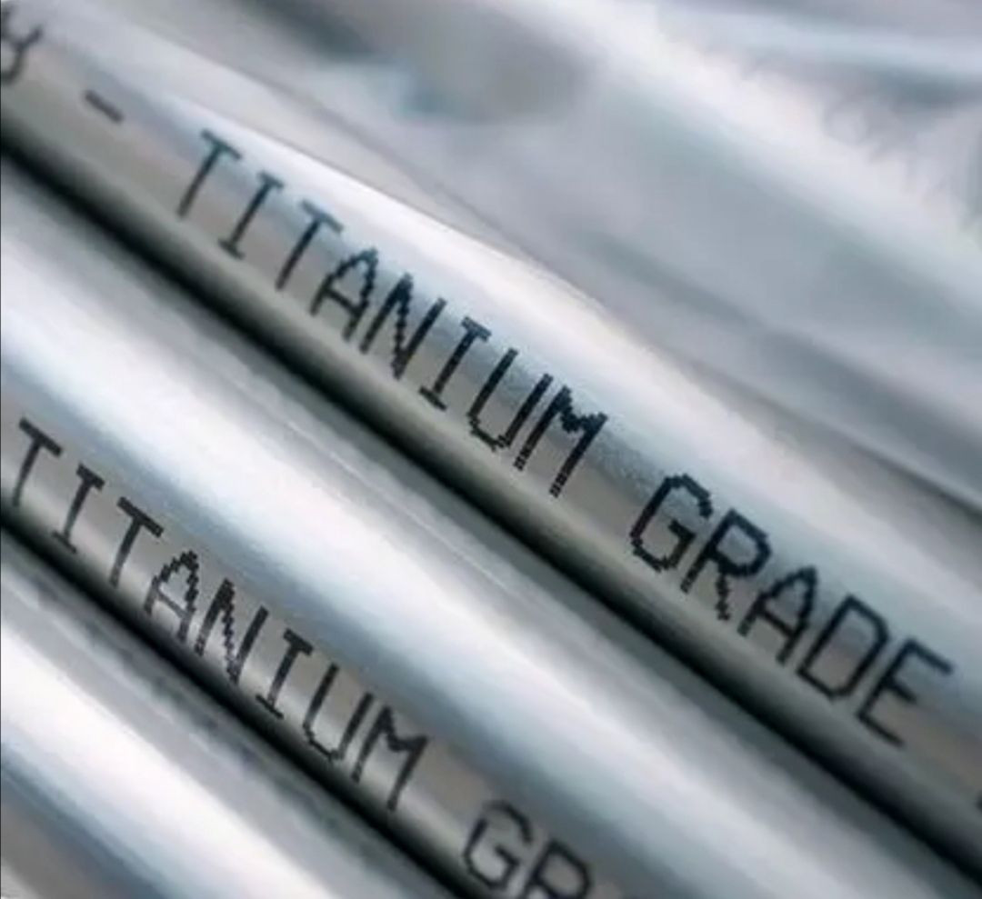 Titanium Tube B337 B338 Gr.1, Gr.2