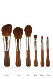 6pcs/set Face Beauty Tool with Brown Color Cosmetic Makeup Brush Kit Tool With Case