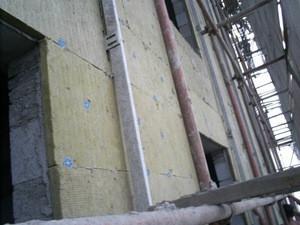 Australia standard rock wool insulation