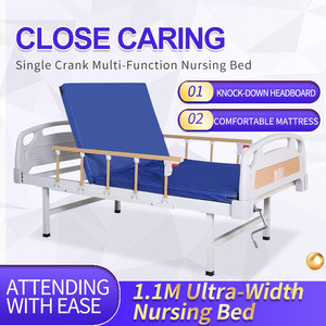 Hospital care multi function manual bed