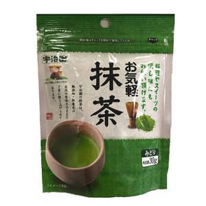 Japanese powder sale matcha tea drink bulk with mellow taste