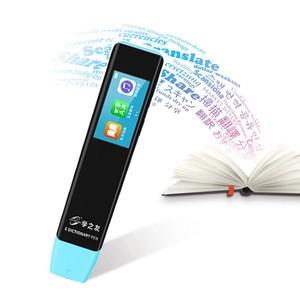 Portable document scanner e-dictionary translation pen e-translator for multi foreign languages learning