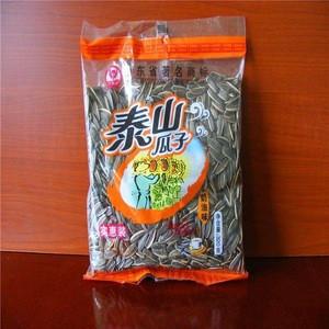 Redsun Small nut popcorn cashew bean peanut stick bag sachet pack coffee salt sugar packaging machine price for sunflower seed