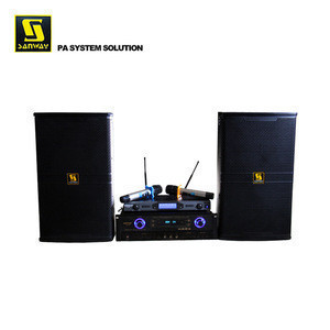 UHF Double Channel Professional KTV Player System