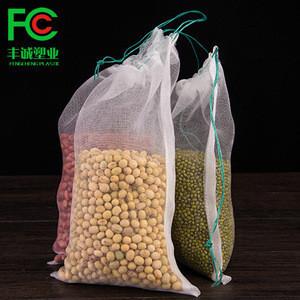 Vegetable fruit protection net bag drawstring mesh bag for peanut corn bean