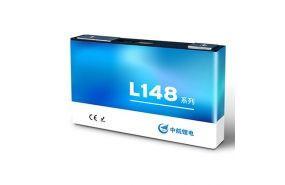 CALB lithium Ion Battery  NCM - Model L148N50 50Ah