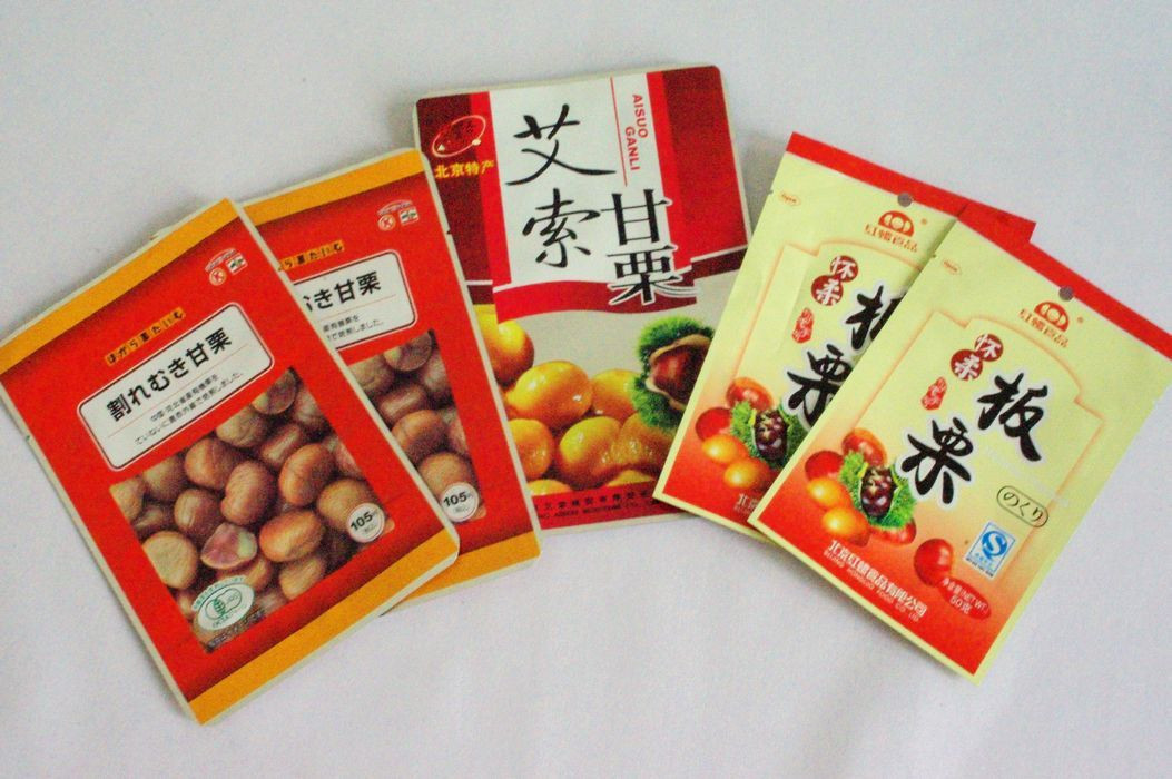Chestnut ready-to-eat nuts high barrier packaging 3-sides-seal retort pouch