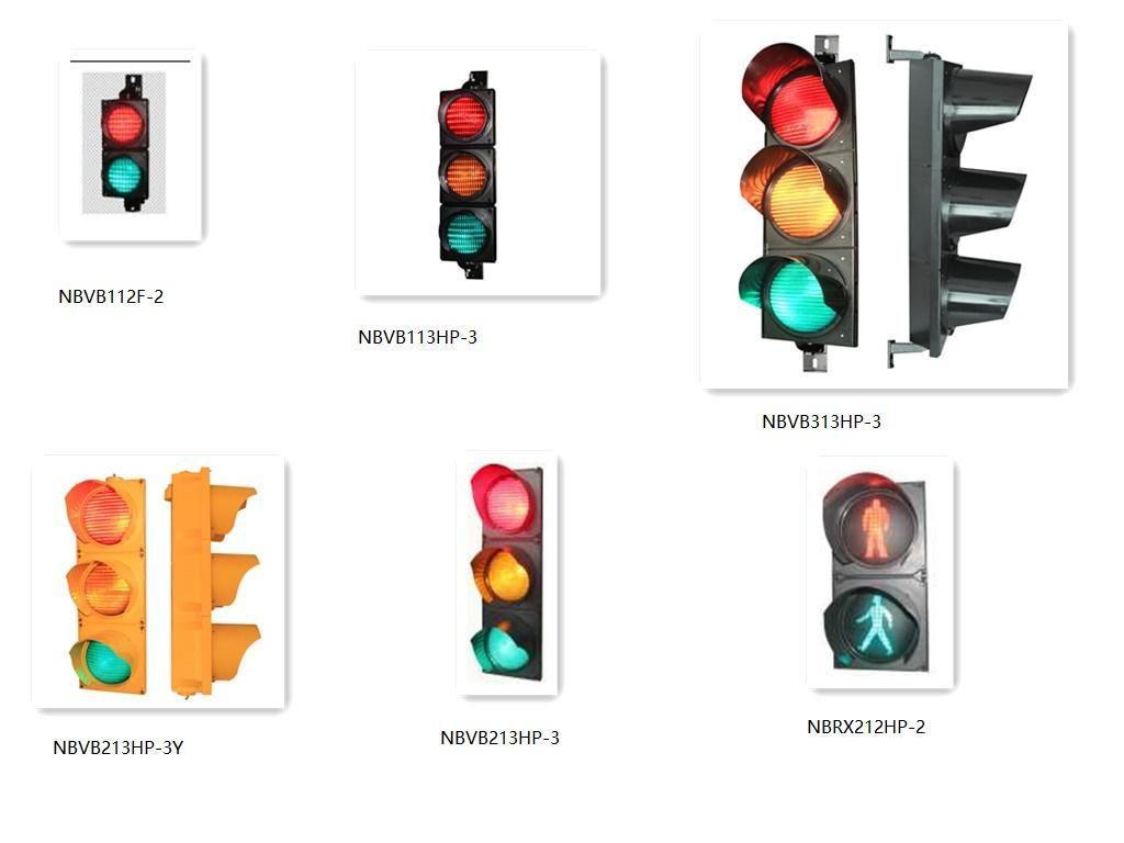 High flux traffic lights