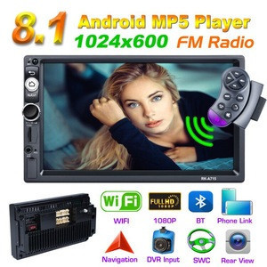 2 Din Car Stereo MP5 Player Android 8.1 7 inch GPS Navigation WiFi Auto Radio (AM/FM) Music Video 1GB RAM 16GB ROM