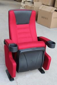 Cinema Chair Theater Chair WN102