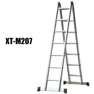 Husky elastic aluminium outdoor multipurpose 2 sections ladder