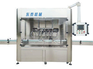 Industrial peri sauce/halal black bean sauce mix filling machine/Bucket mounted  pneumatic filling machine