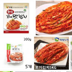 Korea Fermented Vegetables ,kimchi