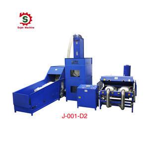 New Model Automatic Pillow Production Line,Cotton Stuffer Machine