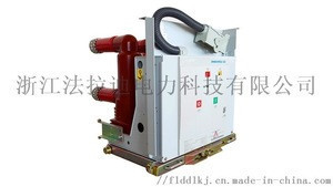 VB4 12KV/20KV/24KV 2500AHandcart  Vacuum Circuit breaker for switchgear