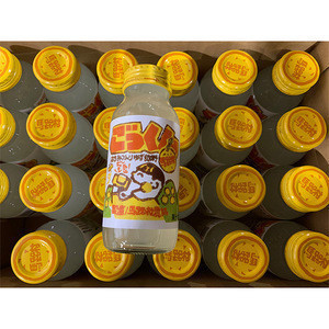 Yuzu Compound grapefriut juice drink with packaging water glass